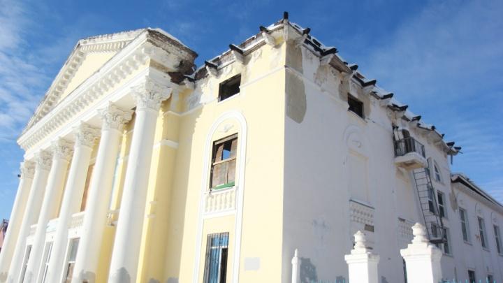 Ремонта ждали четыре года: в Башкирии на восстановление филармонии потратят 450 миллионов рублей