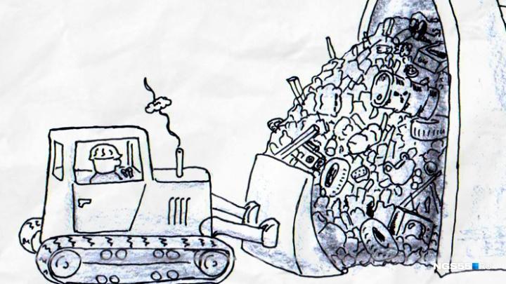 «Сколько мусора влезет в метро»: задачник по математике от NGS55