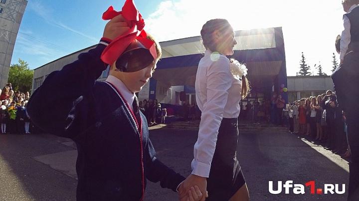 В Уфе линейки 1 сентября «прогуляли» шесть тысяч школьников