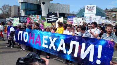 «Разрешили потоптаться на месте»: власти Ярославля послали монстрацию в сад