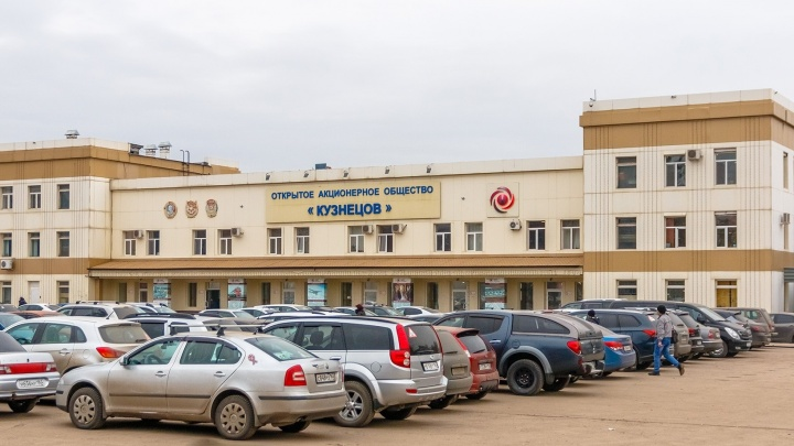 Одного из руководителей самарского ПАО «Кузнецов» обвинили в 27 преступлениях