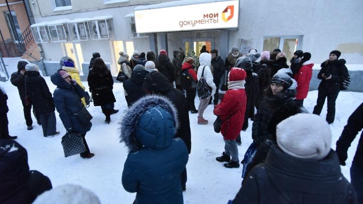 После льготников в некоторых школах Екатеринбурга осталось меньше половины мест для первоклассников