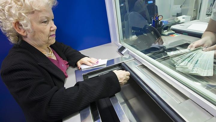 Пермяки смогут обменять монеты на банкноты без комиссии