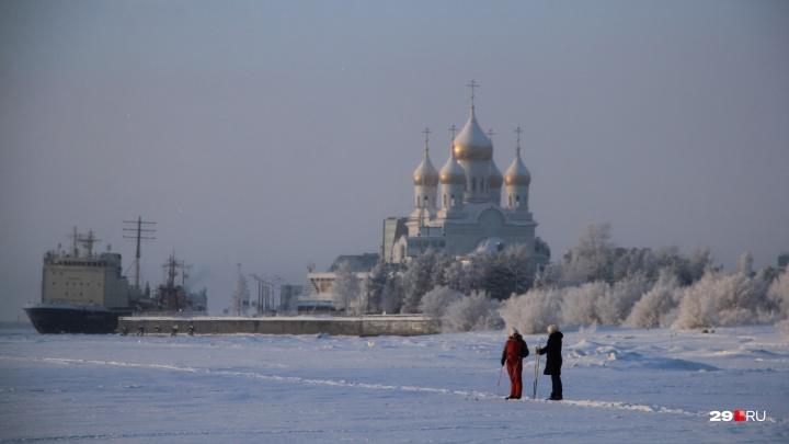 Иней, ледоколы и солнце: смотрим, как красив Архангельск в морозную погоду