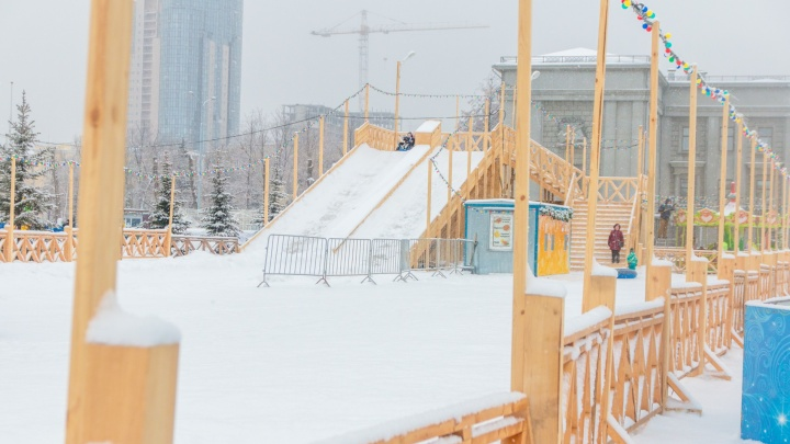 Деревянная горка на площади Куйбышева будет работать с 21 декабря