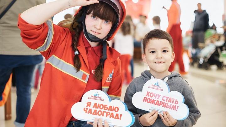 В субботу не придётся скучать дома: челябинских малышей на праздник приглашает «Чадоград»