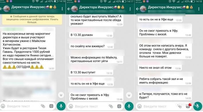 https://static.ngs.ru/news/99/preview/96b5046977ca817a4fcb249d0e4f41f01135fa32d_709.jpg