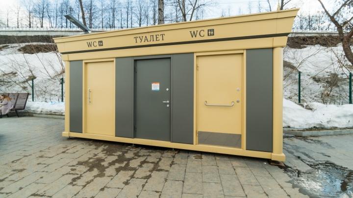 Стыдно, когда их не видно. Почему в Перми мало общественных туалетов?