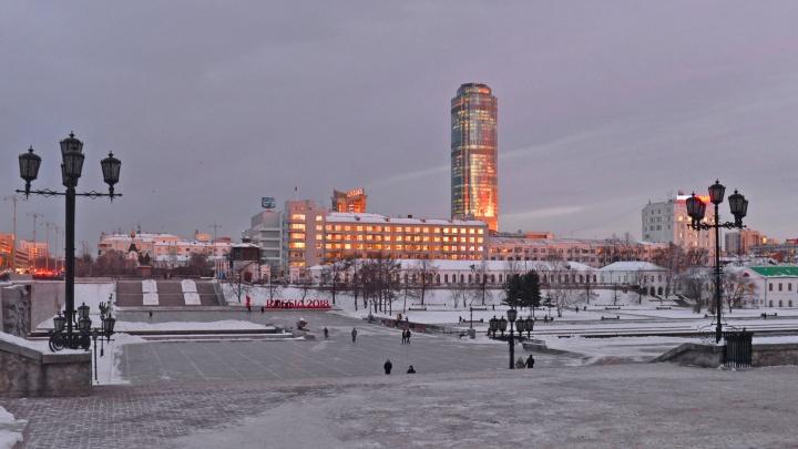 Свердловская область заняла 13-е место среди регионов России по уровню качества жизни