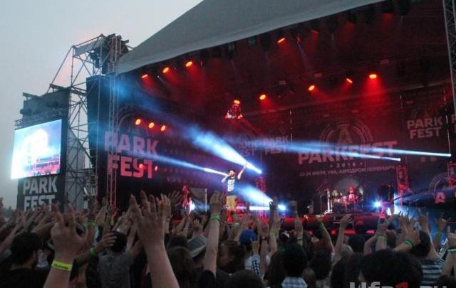 Уфа вошла в число городов с самыми популярными open-air фестивалями