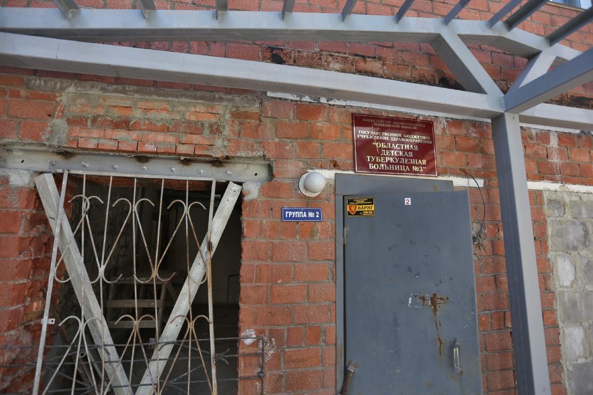 В здании нынешней детской туберкулёзной больницы когда-то были детский сад и санаторий