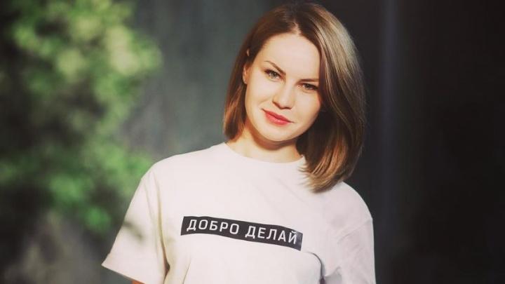 Главной по туризму в Красноярском крае стала 25-летняя девушка