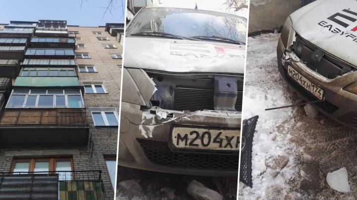«Сигнализация продублировала будильник»: упавшая с дома глыба льда разбила машину челябинца