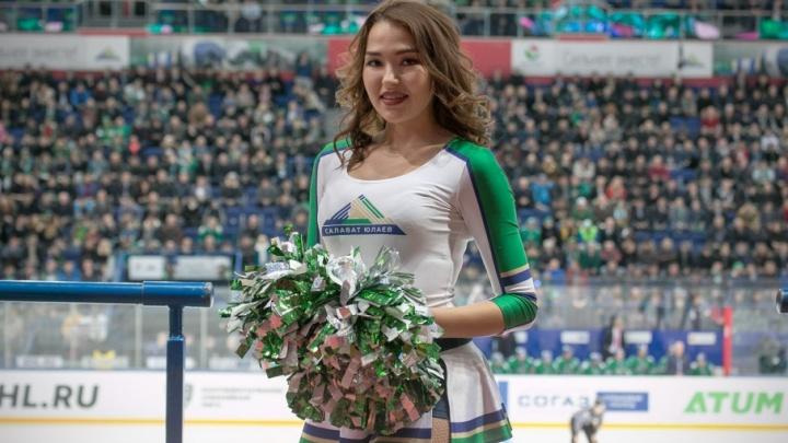 «Салават Юлаев» выиграл у екатеринбургского «Автомобилиста»