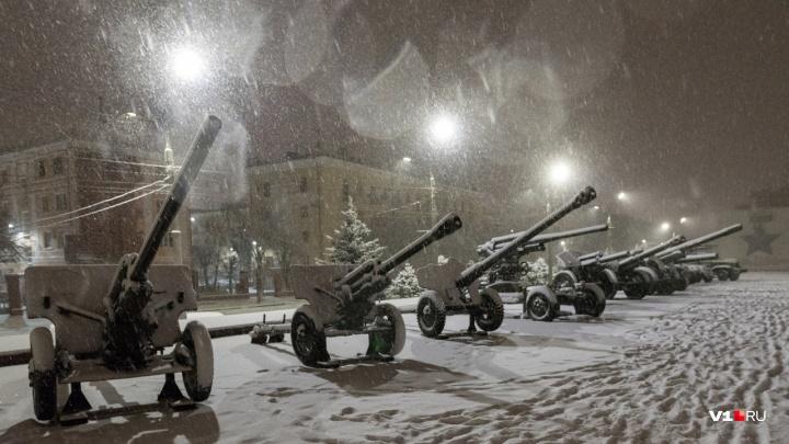 «Мюнхенский сговор»: в волгоградской общественной палате подпишут резолюцию по фашистам и нацистам