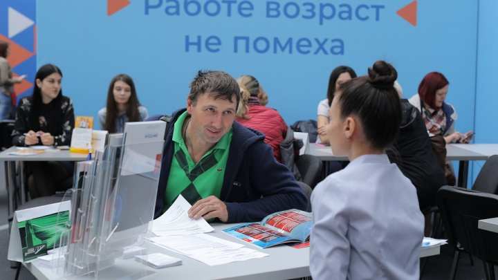 Красноярцам предложили новые программы помощи в поиске работы