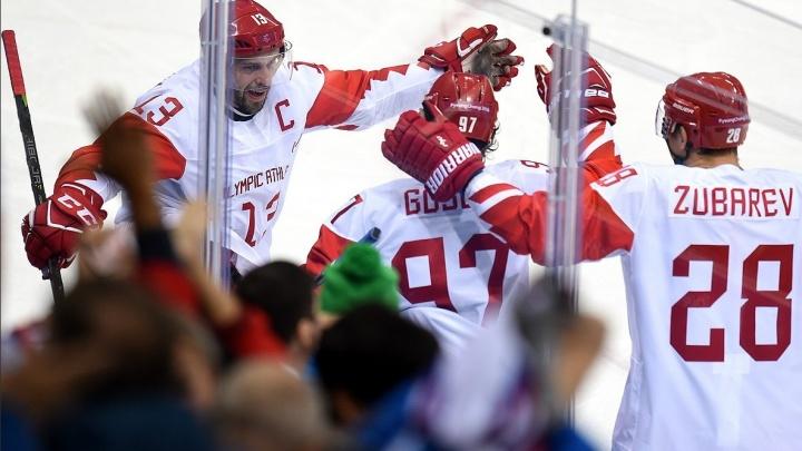 Хоккеисты из России обыграли сборную Чехии и вышли в финал Олимпиады-2018