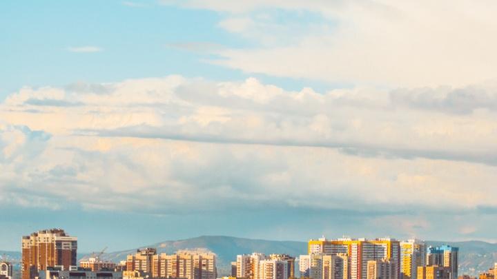 Самарские синоптики прогнозируют комфортную погоду в начале недели