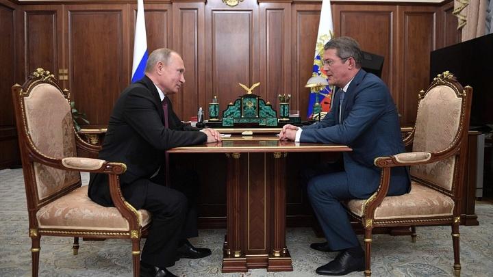 Исполняющий обязанности главы Башкирии Радий Хабиров прокомментировал свое назначение