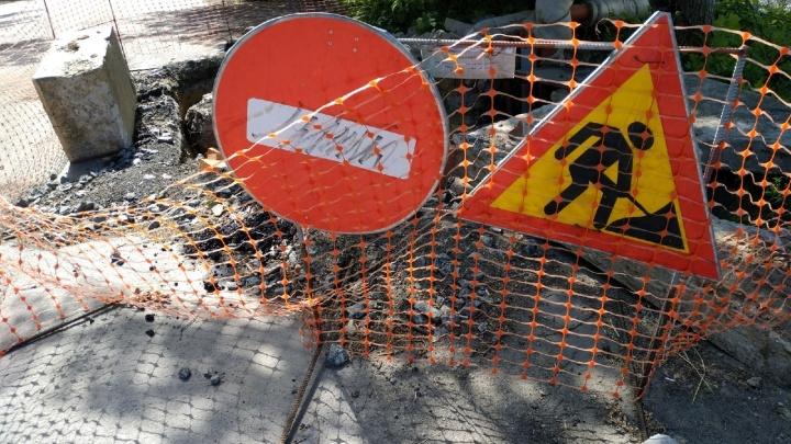В Кургане на две недели закрыли участки улиц Пушкина и Сухэ-Батора