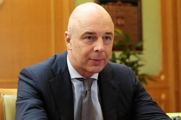 Антон Силуанов приехал в Зауралье, чтобывывести субъект на более высокие позиции и рейтинги в РФ по экономическим и социальным показателям