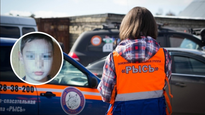 Пропавший в Балахне 12-летний ребёнок найден спустя сутки