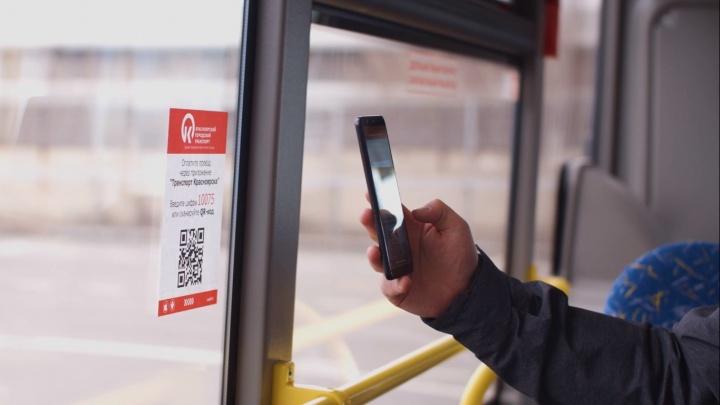 Еще на четырех маршрутах по городу разрешили расплачиваться через мобильное приложение