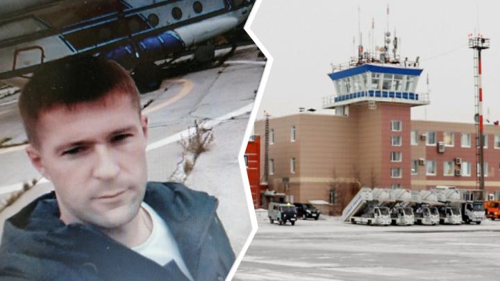 Вышел в магазин и не вернулся: в Новом Уренгое без вести пропал вахтовик из Волгограда