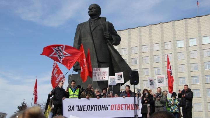 В Архангельске площадь Ленина закрыли для митингов. Совсем