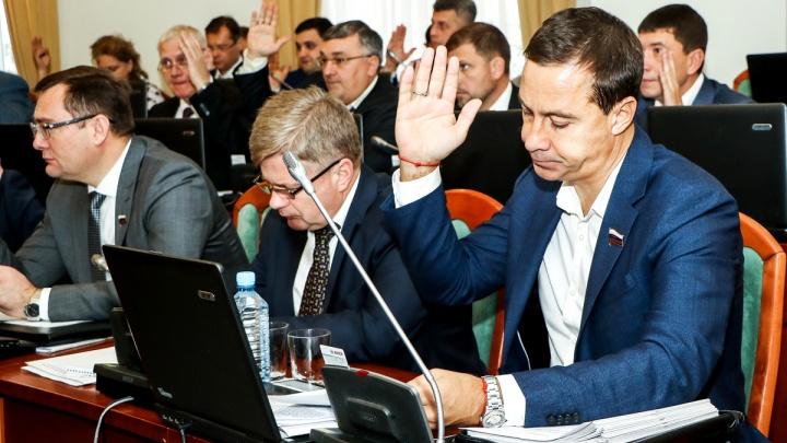 Дело депутата заксобрания Бочкарева о мошенничестве передано в суд