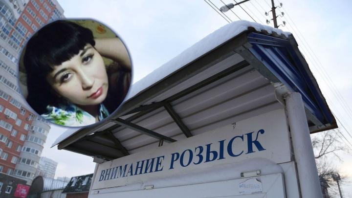 В Башкирии завершили поиски жительницы Нефтекамска