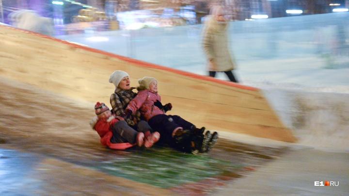 Докатились! Сколько детей госпитализировали после катания на бубликах в Екатеринбурге