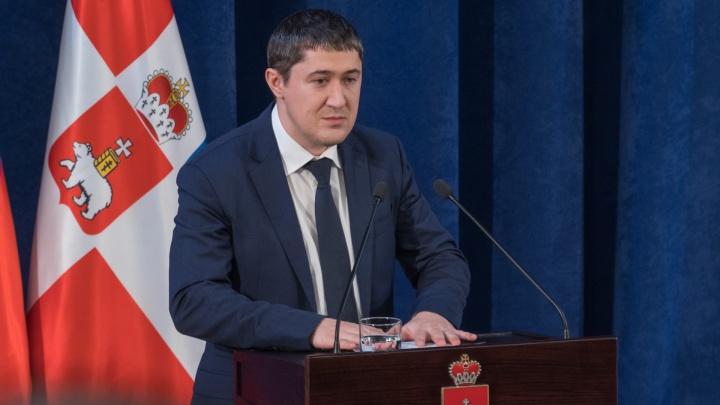 Врио губернатора Дмитрий Махонин возглавил правительство Прикамья