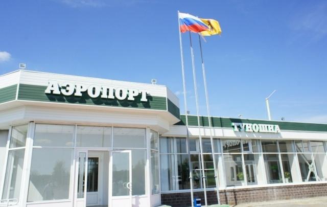 В аэропорту Туношна сменили генерального директора. Снова