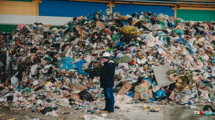 Снизят ли тарифы? Подчиненные Путина ответили на письмо тюменских противников мусорной реформы