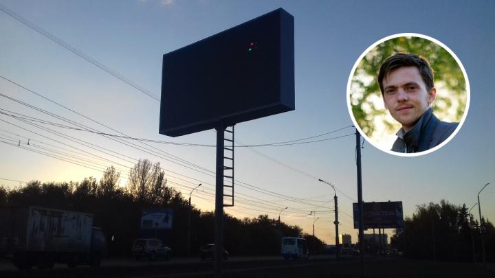 «Скажите мне, зачем этот экран?»: колонка об экологической карте в «Птичьей гавани»