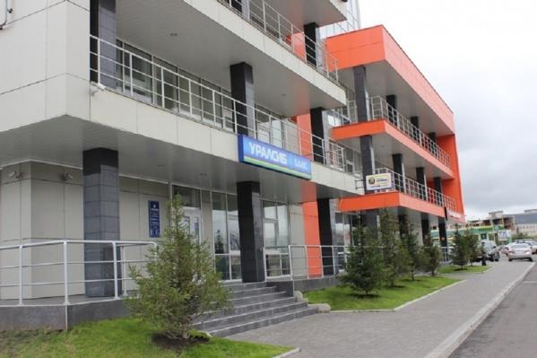 Подробную информацию и полные условия по срочным депозитам «Прогноз отличный» и «Янтарь» можно получить в ближайших отделениях ПАО «Банк УРАЛСИБ»