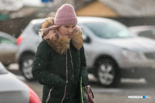 В пятницу на Красноярск обрушится ветер