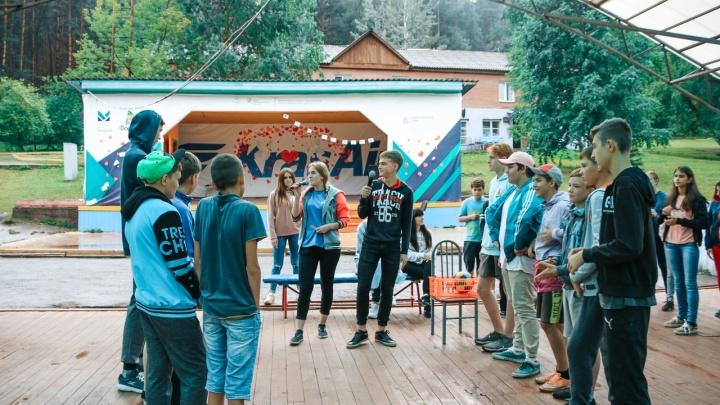 «Это провокация»: руководство лагеря KrasAir прокомментировало закрытие