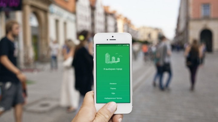 1500 риелторов оценило мобильное приложение «Талан»