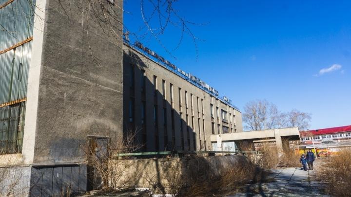 Омская мэрия хочет восстановить ДК Козицкого и через 10 лет отдать его инвестору