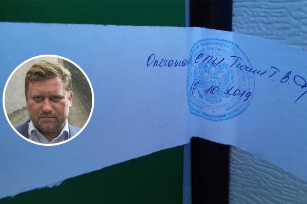 Евгений Ищенко: Приставы начали опечатывать всё без разбора