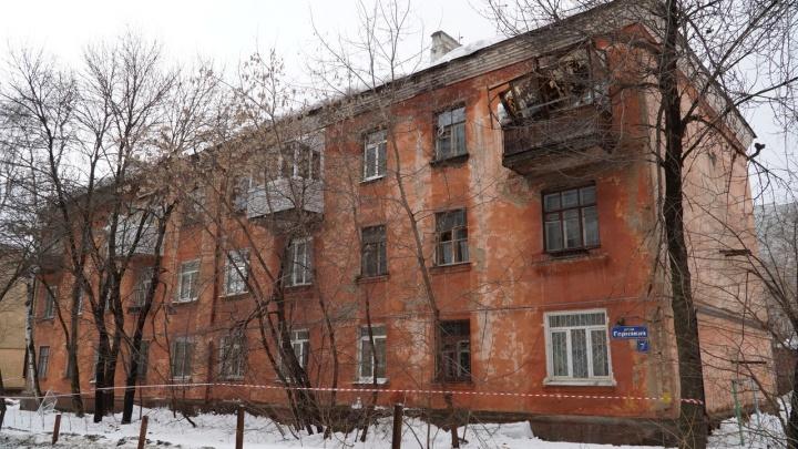 Прокуратура проверит УК, которая обслуживает дом на Горняков, где снег оторвал трубу и балконы