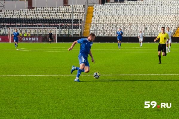 Это был второй домашний матч новой пермской команды