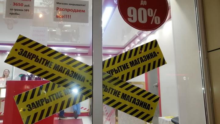 «Неважно, за сколько, главное — продать»: ювелирный салон в Центре устроил распродажу перед закрытием