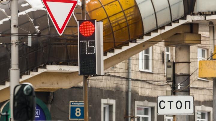 Да чтоб ты сломался: топ-5 светофоров, которые делают только хуже и бесят новосибирцев