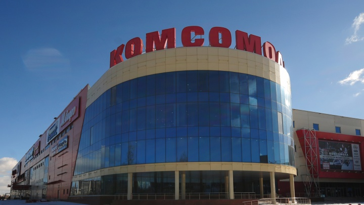 После нескольких лет упадка и борьбы с ГИБДД в «Комсомолле» откроют паркинг и кинотеатр