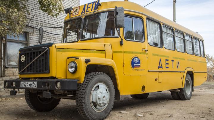 «Как добираться 25 километров?»: в посёлке Волгоградской области отменили школьный автобус