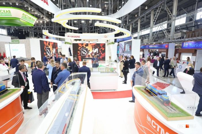 В этом году выставка прошла в Екатеринбурге в десятый раз