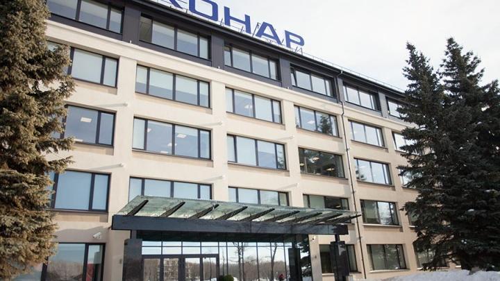 Челябинский завод оспорил решение о штрафе в 805 миллионов за сговор на торгах «Транснефти»